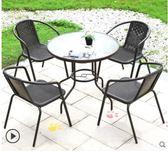 滿元秒殺85折 藤椅陽台小茶几小桌椅子靠背椅 室外庭院戶外休閒桌椅三件套