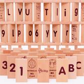 英文字母數字知識多米諾骨牌