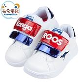 《布布童鞋》KangaROOS潮流FLASH白色兒童休閒鞋經典小板鞋(16~21公分) [ W0S346M ]