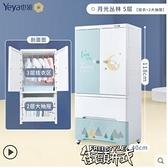 收納櫃 塑料抽屜式收納櫃嬰兒寶寶衣櫃兒童加厚儲物簡易整理櫃子  【快速出貨】