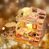 DIY小屋拼裝手工制作房子玩具模型女孩公主別墅創意女男生日禮物禮物限時八九折