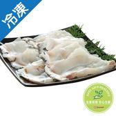 【安永】龍膽石斑魚片200G/包【愛買冷凍】