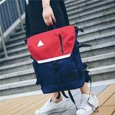 後背包 雙肩包 男韓版大容量學生背包生書包女【非凡上品】j593