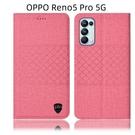 簡約oppo Reno 5翻蓋手機殼 創意皮套OPPO Reno5 Pro手機套 全包棉麻毆珀保護套 毆珀Reno5 Pro翻蓋保護殼