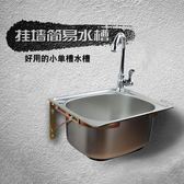 小單槽304不銹鋼水槽 廚房洗菜盆洗碗池洗手盆一體水盆套餐 酷斯特數位3CYXS