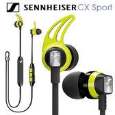 聲海 Sennheiser CX SPORT 無線藍牙運動耳道式耳機 1色