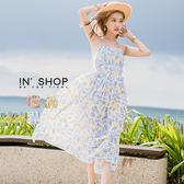 IN' SHOP氣質挖肩樹葉造型洋裝-共3色【KT23327】