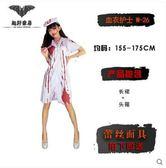 熊孩子❤萬聖節服裝舞台演出cosplay(主圖款1)血衣護士W-26