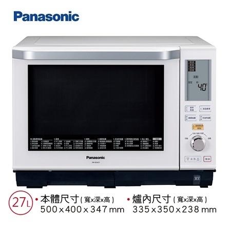 【南紡購物中心】Panasonic國際牌 27L蒸氣烘烤微波爐 NN-BS603