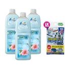 【澳洲Natures Organics】 植粹衣物柔軟精1Lx3入送日本-小久保 洗衣槽清潔劑(有顏色提示功能)100g