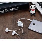 伸縮式 耳機 伸縮耳機耳機入耳式降噪不打結手機 通話 vivo通用 防風耳機 騎行 玩趣3C