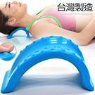 台灣製 肩頸伸展器頸椎牽引器.按摩器材.頸枕頸部支撐.脖子伸展架舒展器.保健器材推薦哪裡買ptt