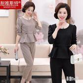 大尺碼媽媽套裝 新款小個子媽媽氣質套裝女中年長袖上衣秋裝兩件套40歲OB3728『易購3c館』
