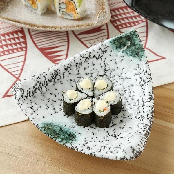 點心盤 日式壽司盤子創意陶瓷不規則小吃碟子奇形復古異形餐具擺盤-預熱雙11