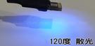 UV275 LED模組 散光