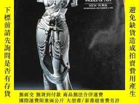 二手書博民逛書店【罕見在國內、全國包 、1-3天收到】Fine Chinese Ceramics and Works of Art