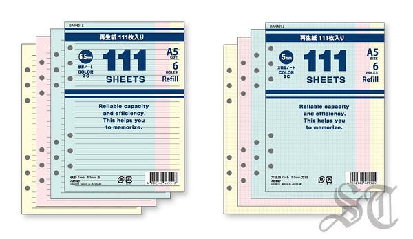 Raymay 萬用手冊 手帳用6孔3色活頁紙 A5尺寸111枚入 DAR4012 DAR4013 宣弟精品文具館