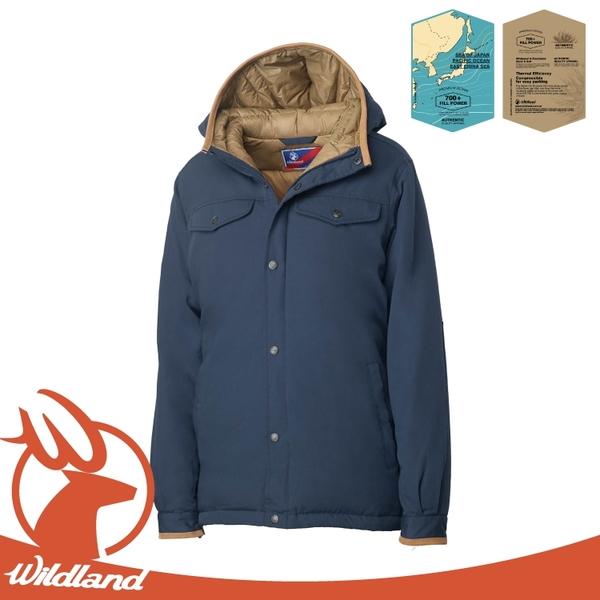 【Wildland 荒野 女 鵝絨防潑水極暖外套《深霧灰》】OA62993/羽絨外套/連帽羽絨衣/夾克