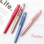 鋼筆 金屬鋼筆INS創意品質商務航空鋁筆桿上墨彩墨便攜鋼筆 5色