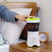 紫光便攜手提式驅蚊器家用室內低噪音防蚊滅蚊臥室捕蚊子滅蚊燈「Top3c」