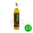【米歐】 苦茶油(500ml/瓶)x3罐_嚴選100%初榨