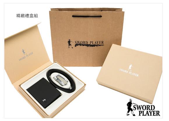 SWORD PLAYER - 莎普爾英爵款真皮皮帶+9卡1照真皮皮夾禮盒組