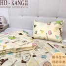 【HO KANG】正版卡通授權 三件式兒...