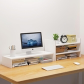 熒幕架 台式墊電腦增高架辦公室桌面鍵盤收納置物架螢幕顯示器增高托架【全館免運八五折】