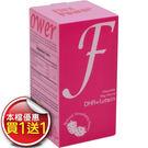 (買一送一) 小飛跑QQ球 60顆/瓶  美國原裝 天然草莓口味   *維康*