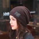 堆堆帽 堆堆帽女時尚韓版秋冬男百搭潮人包頭帽月子女士加絨毛線帽帽子女新年禮物