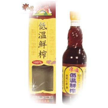 源順製油(主惠) 低溫鮮榨黑麻油(570ml)