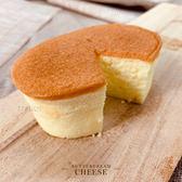 《低溫配送》小款法式舒芙蕾 乳酪蛋糕 (70g)