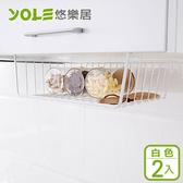 【YOLE悠樂居】掛式抽屜置物架/收納籃(2入)-無勾(白)