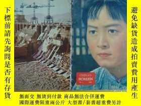 二手書博民逛書店CHINA S罕見SCREEN(中國電影)-1962年第一期-小