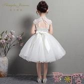 兒童禮服公主裙女童蓬蓬紗高端洋氣生日花童婚禮走秀主持人小女孩【聚可愛】