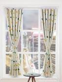 窗簾免打孔安裝遮光出租房宿舍簡單短簾北歐簡約現代窗簾訂製 水晶鞋坊YXS
