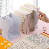 可伸縮書立架創意高中生簡約鐵立書架桌上學生摺疊收納書靠書檔 沸點奇跡