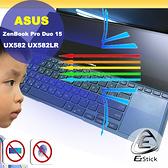 ® Ezstick ASUS UX582 UX582LR ScreenPad 適用 防藍光螢幕貼 抗藍光 (霧面)