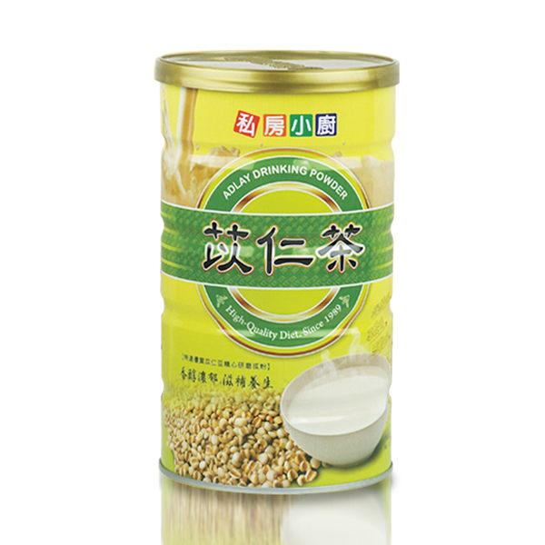 私房小廚 • 苡仁茶/500公克/罐