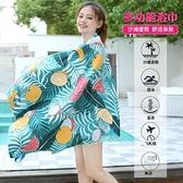 速乾浴巾游泳運動毛巾吸水卡通可愛沙灘巾便攜旅行浴巾【樂淘淘】