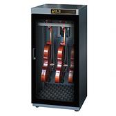 高強 Dr. Storage AC-190M 樂器專用 123公升 防潮箱 4段式可調 小提琴櫃 【五年保固】
