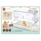寵物家族-日本Marukan 透明系鼠鼠...