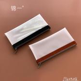 磨砂半透明筆袋簡約PU網格布創意高中生考試文具盒 交換禮物