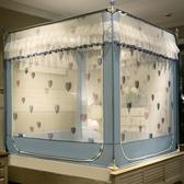 蚊帳新款防摔坐床拉鏈蚊帳1.5米加密蒙古包1.8m床公主風家用加厚支架LX 嬡孕哺
