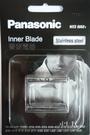 Panasonic 原廠刮鬍刀刀片【WES9068/ WES9066】ES-GA20ˋES-LF50ˋES-LT50ˋES-LT20ˋES-8176ˋES-8801 適用