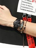 skmei無指針概念手錶男蟲洞學生機械男士潮流簡約石英錶新款  ATF  喜迎新春