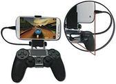 PS4 手把掛載器