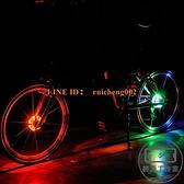 自行車燈夜騎騎行裝備單車配件套裝山地車輪胎燈車輪裝飾燈【輕派工作室】