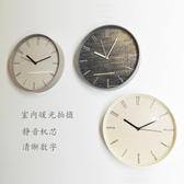 北歐掛鐘簡約現代客廳臥室裝飾布紋塑料掛錶圓形創意時尚時鐘靜音