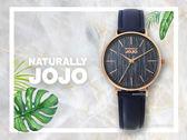 【時間道】NATURALLY JOJO  時尚簡約木紋腕錶 / 藍面玫瑰金殼藍皮(JO96932-55R)免運費